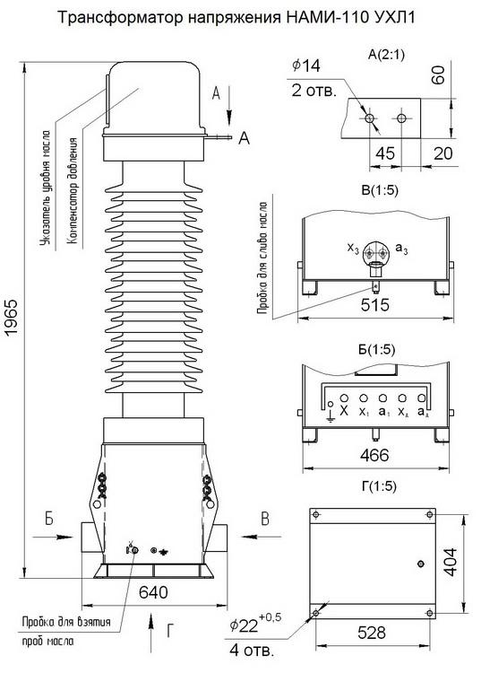 Габаритный чертеж · Схема